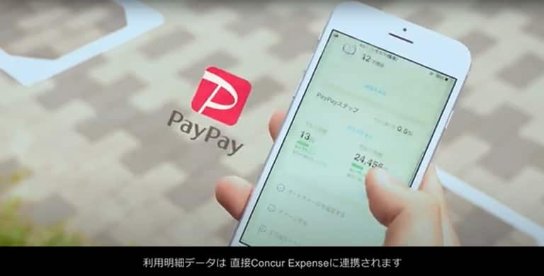 Paypay with SAP Concur